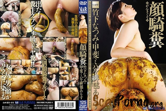 VRXS-133 - Femdom Food and Feces Rough Face Sitting, V&R Planning